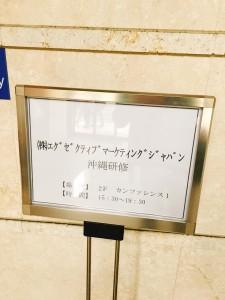 201703_okinawa-singa22