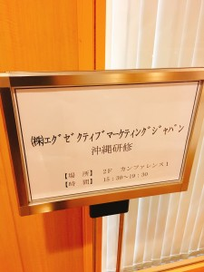 201703_okinawa-singa25