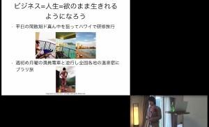 gassyuku_2017_slide02