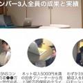 kigyo-house_01