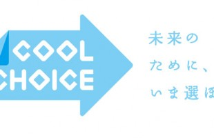 logo_coolchoice_emj600